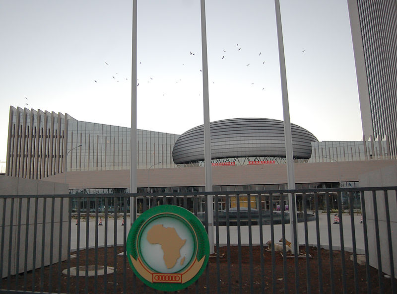 African Union conference center and office complex (AUCC) in Addis Ababa