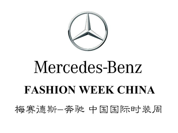 Mercedes-Benz China Fashion Week
