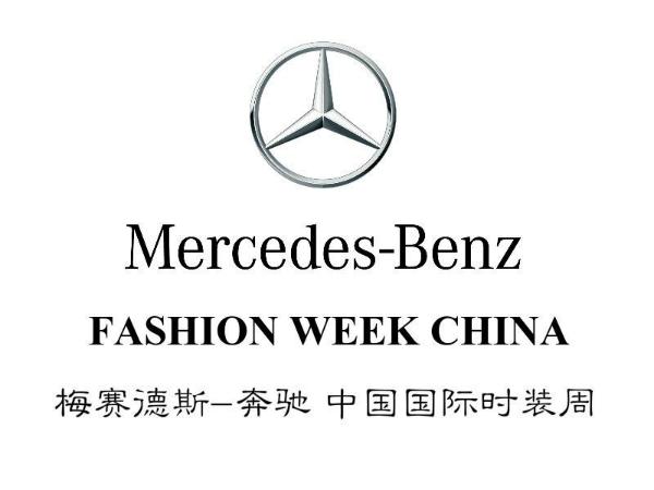 Mercedes-Benz China Fashion Week