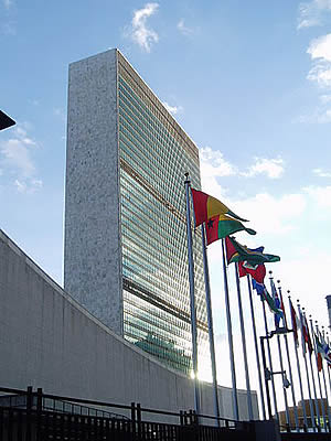 United Nations Secretariat Building, New York City
