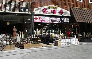 Korean ceramics at ceramic shops, Icheon