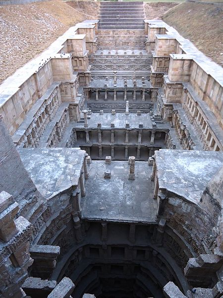 Rani Ki Vav: UNESCO World Heritage Site