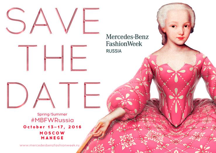 Mercedes-Benz Fashion Week Russia Spring-Summer 2017