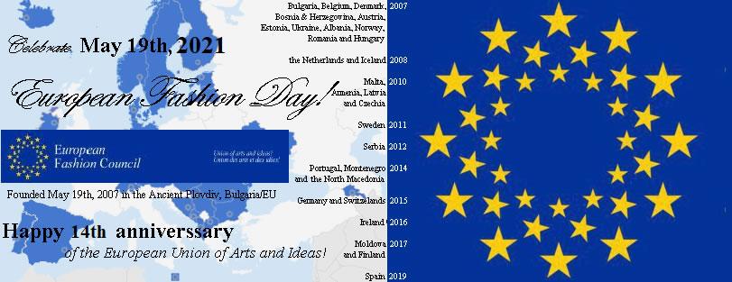 european-fashion-council-efc-2021-14-years